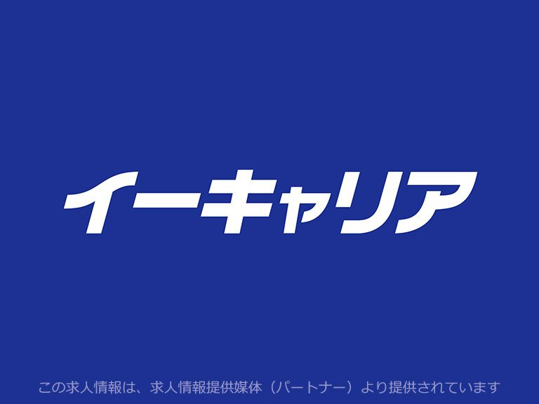 SBS三愛ロジ関西株式会社