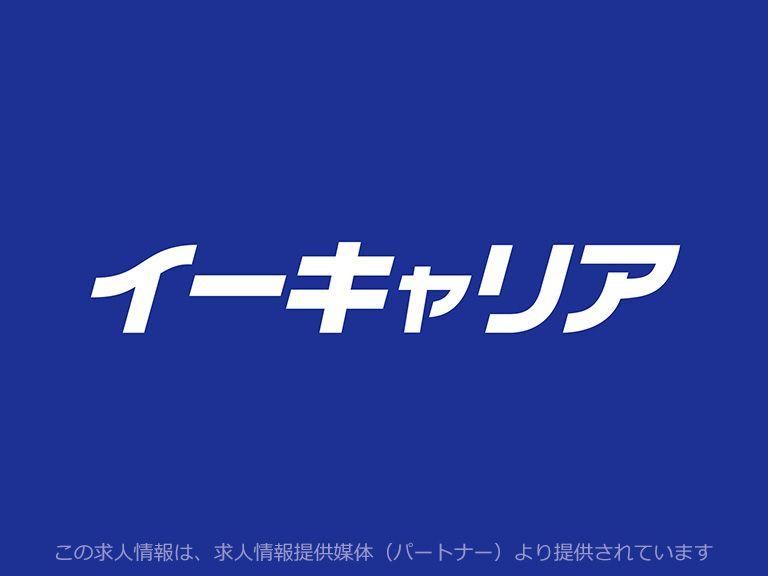 東京エレクトロンBP株式会社