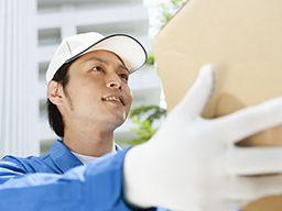 新型コロナウイルスの影響で仕事がなくなり、宅配・配送・配達の仕事を探す人が増加