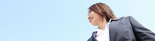 転職用志望動機の書き方(1)転職理由と一貫性を持たせる