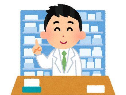 専門薬剤師の求人・転職状況|資格と仕事内容について