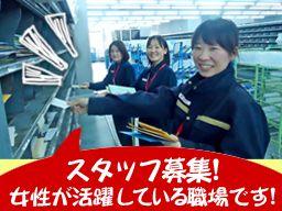 杉戸郵便局