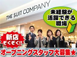 <THE SUIT COMPANY> ららぽーと湘南平塚店/ミスターマックス湘南藤沢店