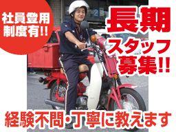 日本郵便 太田郵便局