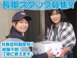 下野小金井郵便局