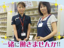 日本郵便 株式会社 三和郵便局