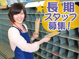 伊勢崎郵便局
