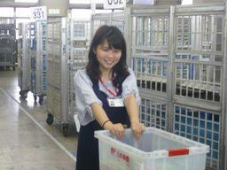 日本郵便 鳩ケ谷郵便局