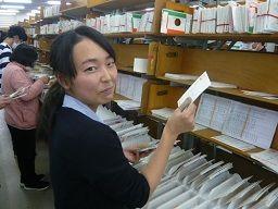 東松山郵便局