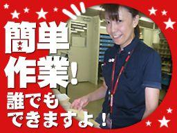 日本郵便 千葉緑郵便局