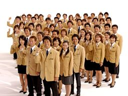 SBヒューマンキャピタル株式会社 <センチュリー21 茨城県>
