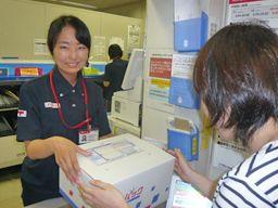 日本郵便 株式会社 松戸南郵便局
