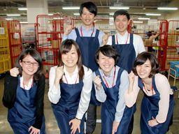 松戸南郵便局