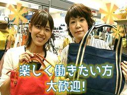 株式会社 キムラ(木村カバン店)