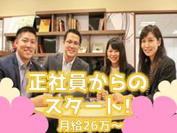 株式会社 夢真ホールディングス(JASDAQ上場)