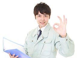 【クリエイトエージェント】