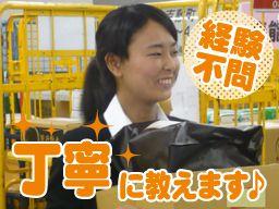 流山郵便局