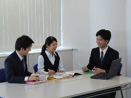 東彩ガス株式会社