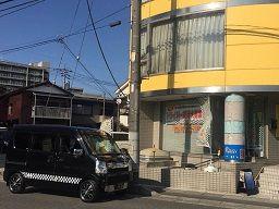 近藤軽貨物陸運(株) 外環和光ICオフィス