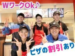 ドミノ・ピザ 佐賀多布施店