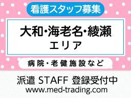 メディカル トレーディング カンパニー株式会社