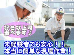カンセイ工業株式会社