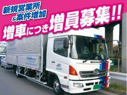 日本航運株式会社