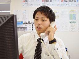 株式会社 サカイ引越センター 九州本部