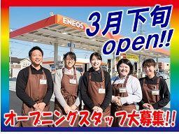 J-Quest 新座店