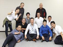 株式会社 マックスセキュリティサービス 九州支社