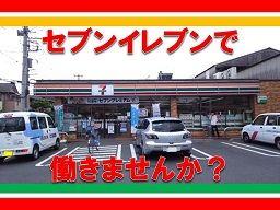 セブン-イレブン 新座大和田店