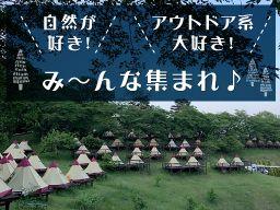 PICAさがみ湖 <株式会社ピカ>