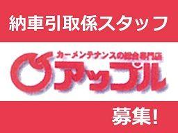 株式会社 ノジマ