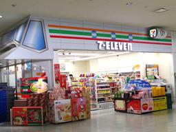 福岡空港商事 株式会社