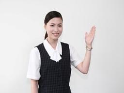 株式会社 エヌジェーシー  福岡支社