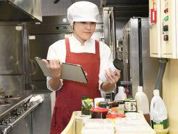 日本給食サービス株式会社