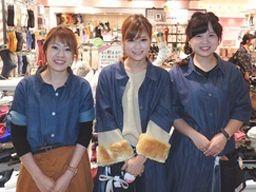 tutuanna(チュチュアンナ) モレラ岐阜店/株式会社チュチュアンナ