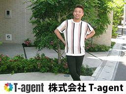 株式会社 T-agent