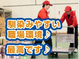 エージーエス 株式会社 静岡営業所
