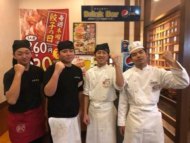 大阪王将 仙台中田店