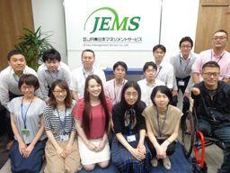 株式会社 JR東日本マネジメントサービス グループマネジメント事業部