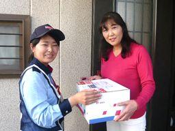 多賀郵便局 勤務地;久慈浜郵便局