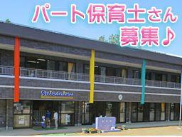 学校法人 千葉白菊学園 千葉白菊幼稚園附属 しらぎくナーサーリー