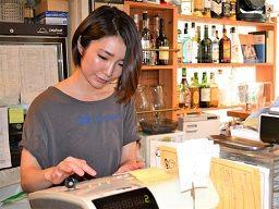 Cafe Bleu/Kitchen Cero/煮炊屋金菜/la maison du 一升 vin