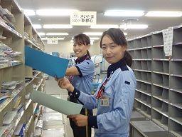 浦安郵便局