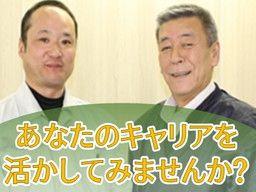 陸洋コンサルタント株式会社