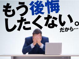 野村綜合商事株式会社