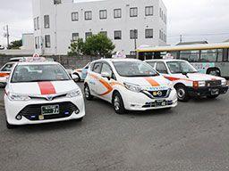 石川タクシー富士 株式会社(富士急グループ)