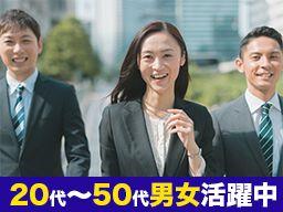 株式会社 京葉恒産
