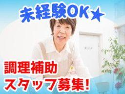 株式会社ルフト・メディカルケア 北九州オフィス